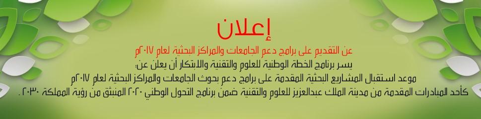 برامج دعم الجامعات والمراكز... - .